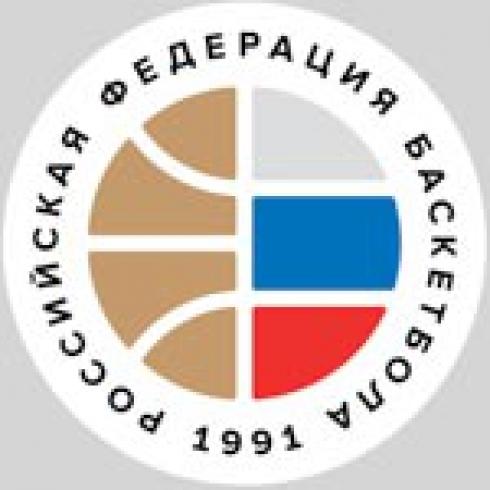 РЕГЛАМЕНТ ПЕРВЕНСТВА РОССИИ СЕЗОНА 2017/18 ГГ.