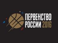 Зональный этап Первенства РФ среди команд юношей и девушек 2003 г.р.