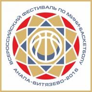 """""""Золотой дубль раменских Волков"""""""
