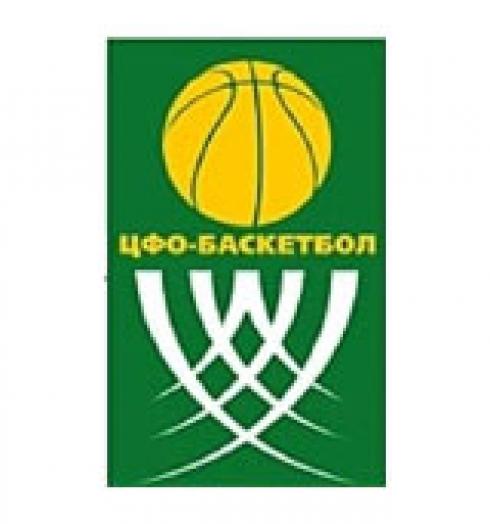 Стартовали соревнования ЦФО по баскетболу среди детско юношеских команд сезона 2019-2020 г.г.