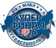 Супер-финал Первенства России среди мужских любительских команд.