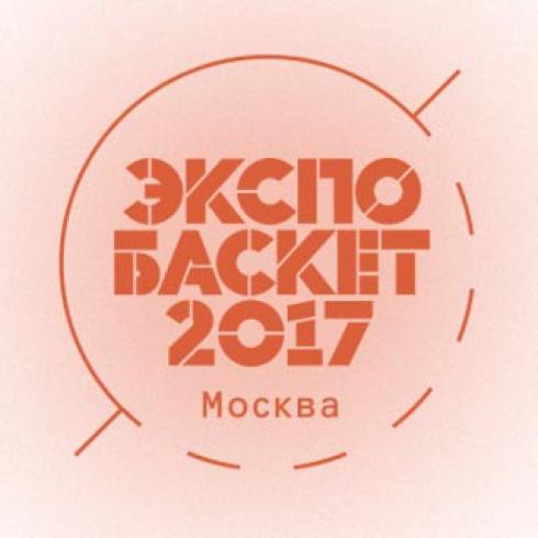 На «Экспо-Баскете» прошла презентация мужской сборной России