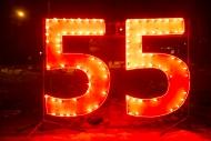 55 лет «СДЮСШОР по баскетболу» г.Мытищи