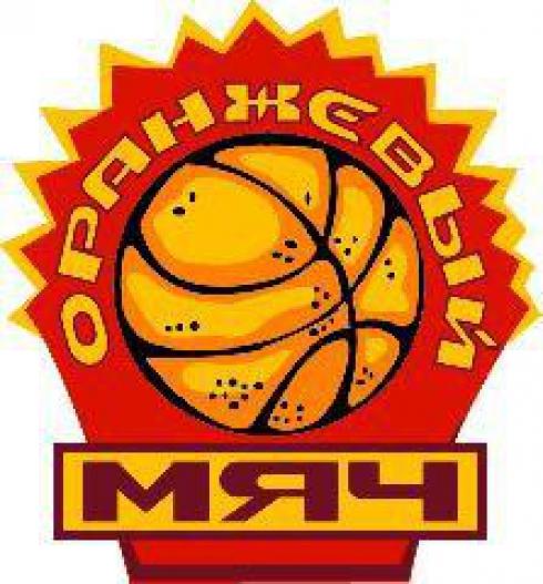 """Всероссийские массовые соревнования по уличному баскетболу """"Оранжевый мяч"""" 2017"""