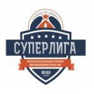 «Оранжевый цифробол» от Кирилла Петрова.