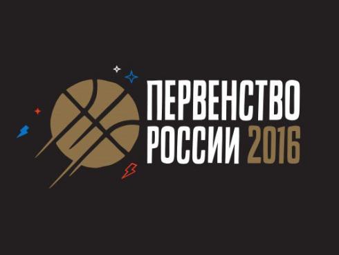 Первенство ЦФО по баскетболу среди команд девушек 2001 г. р.