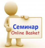 Семинар по онлайн-статистике
