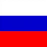 Первенство РФ среди юниоров 1999 года рождения