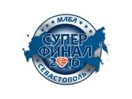 Cуперфинал МЛБЛ 2016